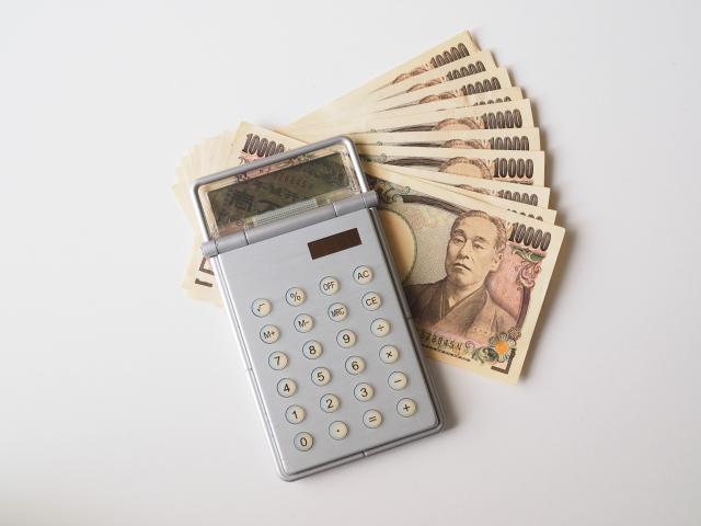 融資の審査について知ろう